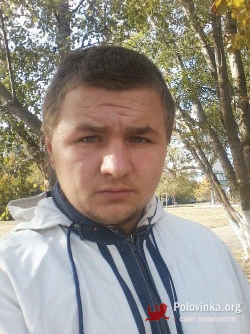 Знакомств украины отношения сайт серьезные